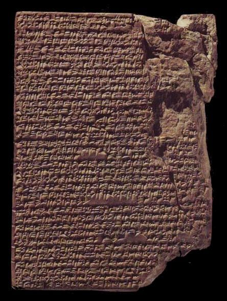 Tablette akkadienne