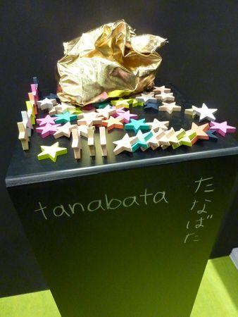 Kiko_tanabata_domino_bois_etoiles_jouet_enfant