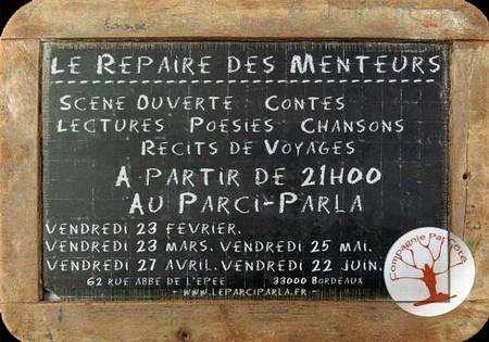 repaire001