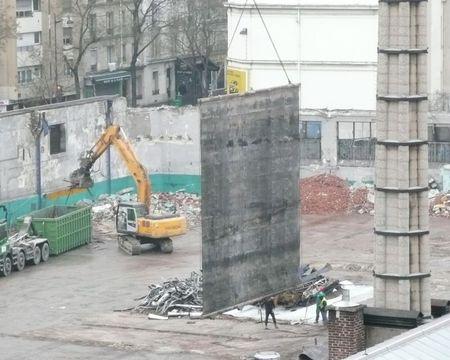 Destruction centre bus