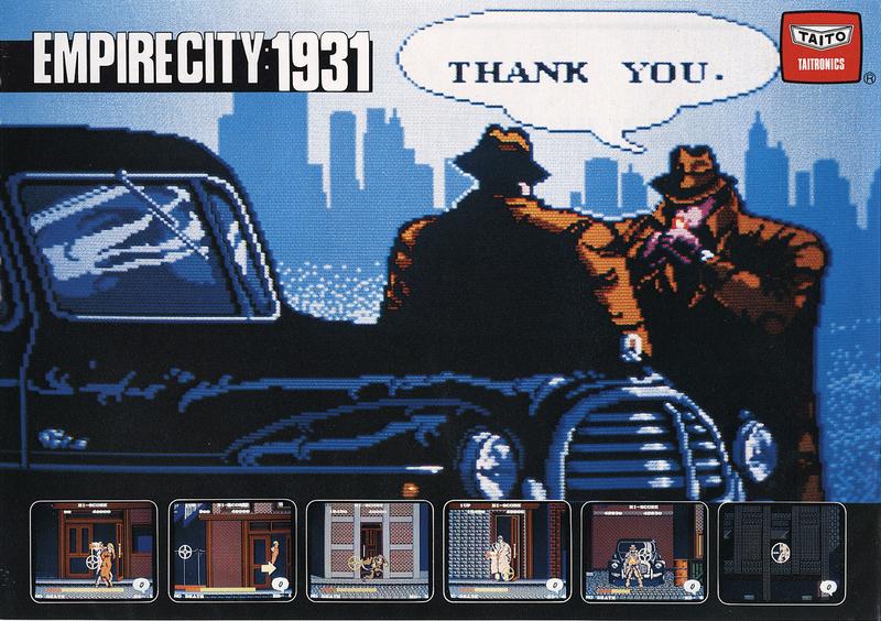 Empire City 1931