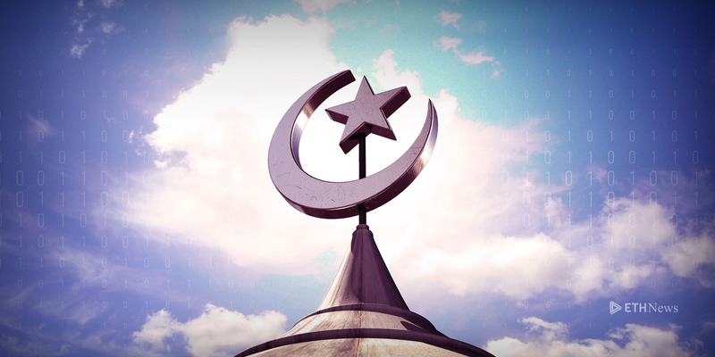 Crypto-Comes-To-Islam-07-17-2018-2048x1024