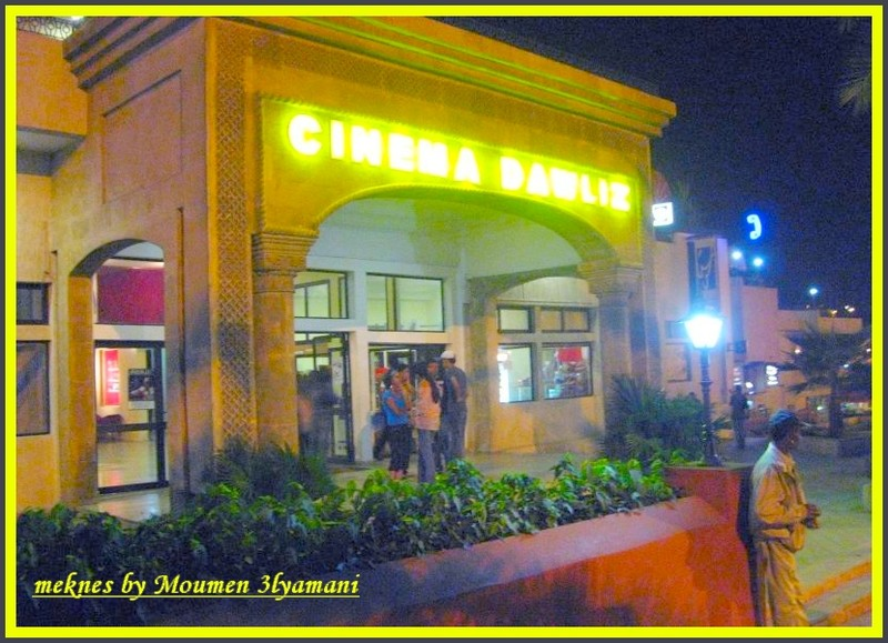 Cinéma Dawliz Meknes