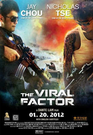the-viral-factor-movie-poster-011