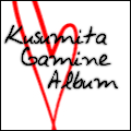 Kusumita Gamine