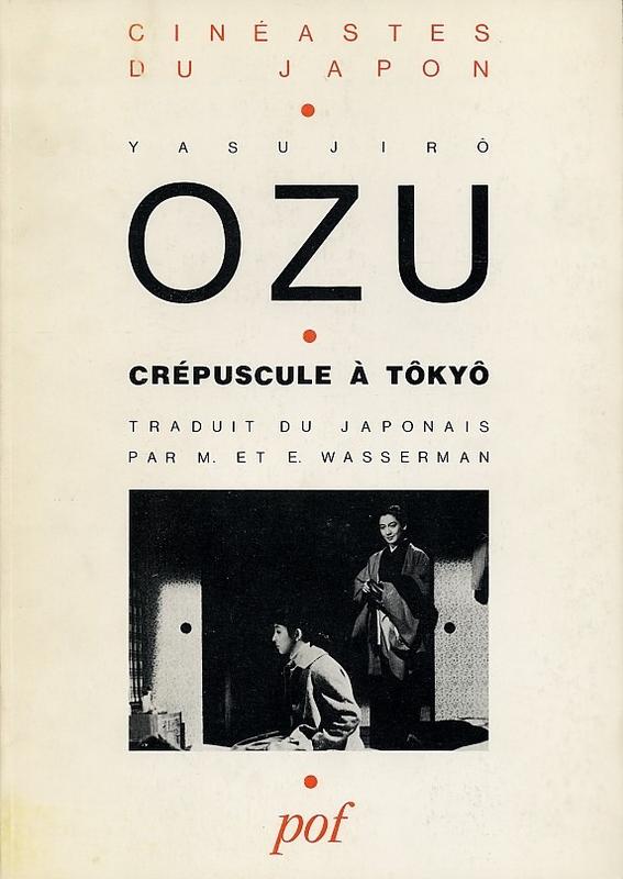 CanalBlog Cinema Ozu Dialogues04