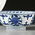 A small blue and white 'Dragon' bowl, Wanli mark and period