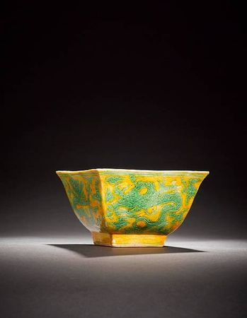 A_polychrome_yellow_and_green__shou_and_dragons__square_bowl1