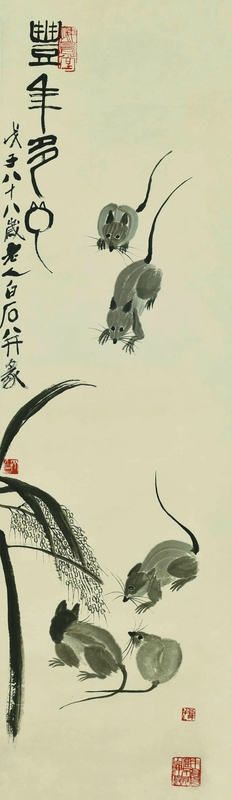 Qi Baishi (1863-1957), Year of the Great Harvest, 133×35cm