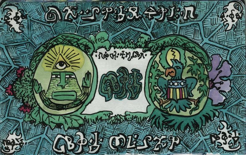 dollarAntic011
