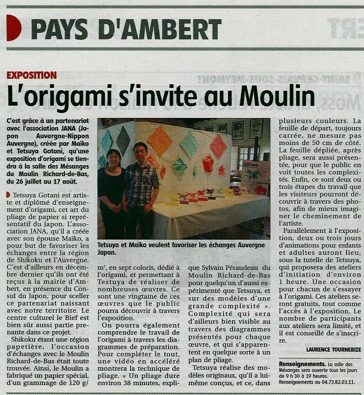 s-Article journal La Gazette le 25 juillet 2013 Expo Tetsuya GOTANI
