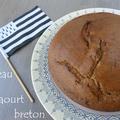 Mon gâteau au yaourt breton