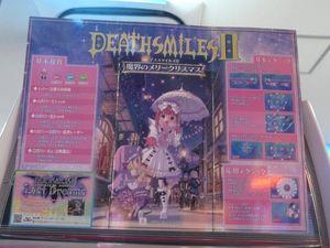 Canalblog_Tokyo03_17_Avril_2010_095