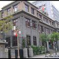 Southern China Bank 02