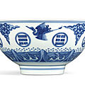 A fine and rare blue and white 'trigrams' bowl, mark and period of yongzheng (1723-1735)