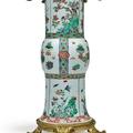 Vase monté d'époque louis xv, attribué à jean-claude chambellan duplessis, milieu du xviiième siècle