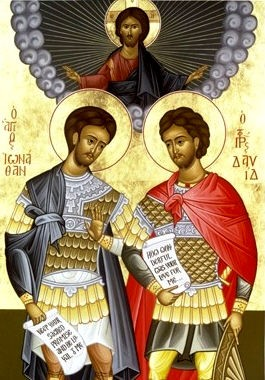 Saints David et Jonathan