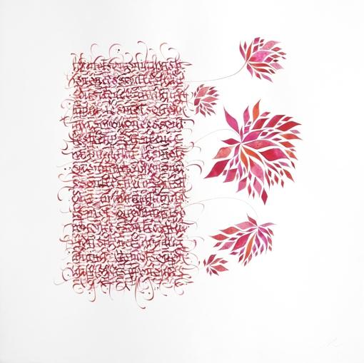 Les fleurs du silence 3
