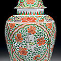 A rare large famille verte jar and cover, 17th century