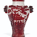 A carved red-overlay glass baluster vase, 18th-19th century