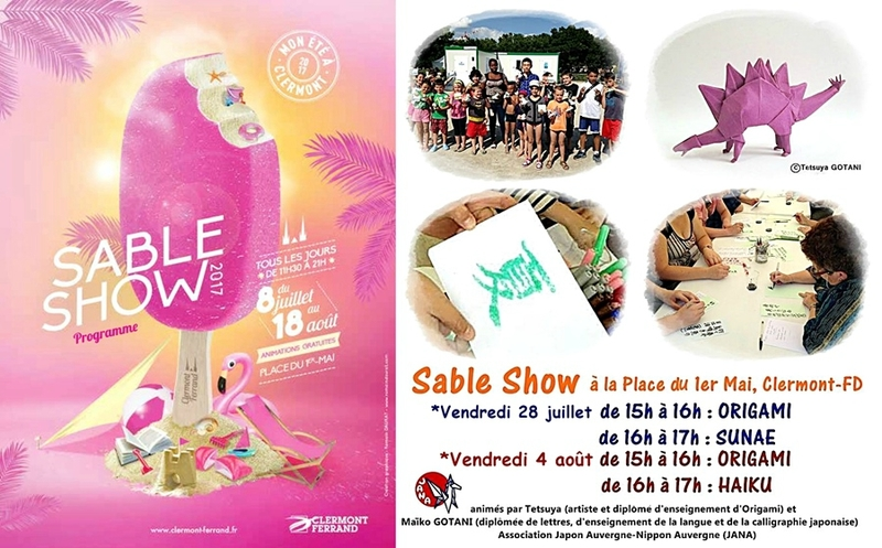 S-sable show 2017