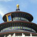 DSCN1378-Temple du ciel