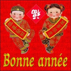 _cartes_postales_images_nouvel_an_chinois_00011