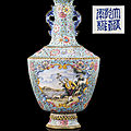 A rare canton enamel 'european subject' vase, qianlong six-character seal mark and of the period (1736-1795)