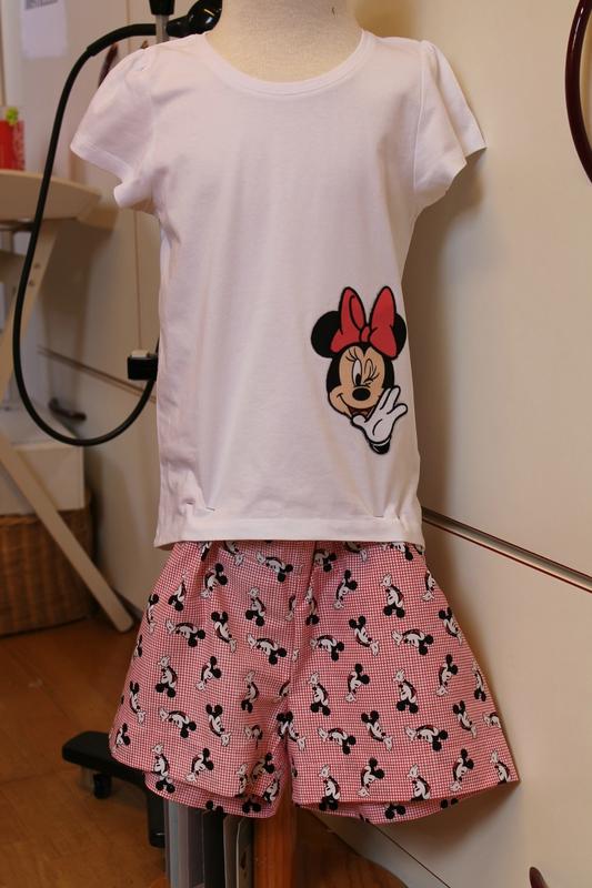 Pyjama Disney Rita