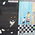 danemark street art