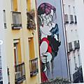 Street art, mon amour : quand cupidon descend dans les murs des villes