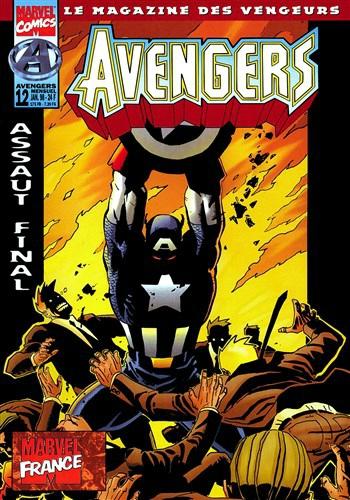 avengers V1 12
