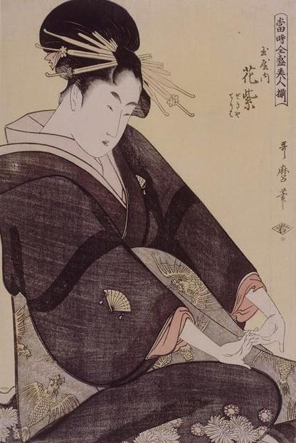 La_courtisane_Hanamurasaki_de_la_maison_Tama