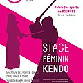 Stage féminin à bourges le 20 novembre