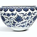 A rare blue and white 'Lotus' alms bowl, Qing dynasty, Qianlong period