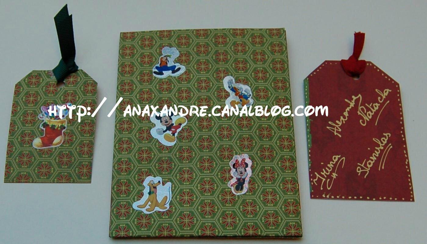 Cartes Noël 2008 (20)