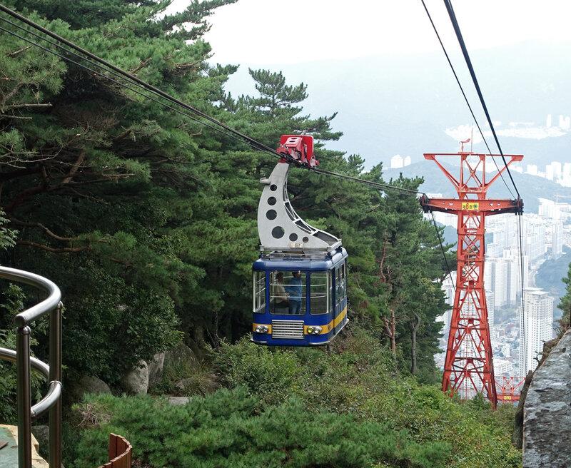 Geumgang Park 6