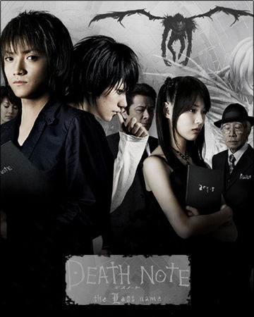 w24195DeathNote_TheLastName2b19