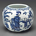 A rare and unusual blue and white globular jar, late ming dynasty, 16th-17th century
