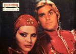 Flash Gordon lobby card allemande 3
