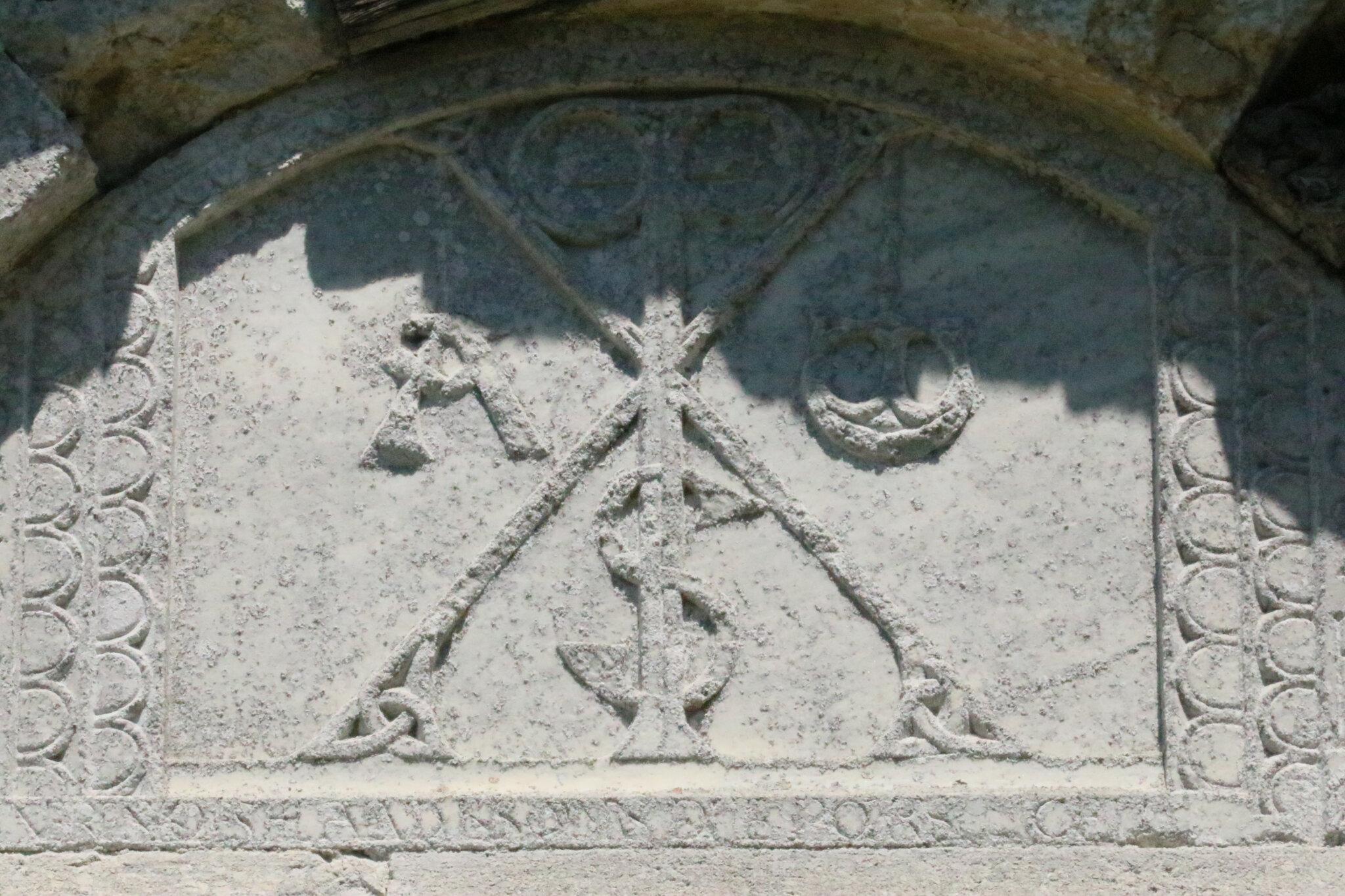 Chrisme Saint Pierre de Genens Montréal 32250
