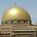 Sharjah Musée des civilisations islamiques