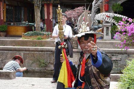 Chine_2009_05_0098_