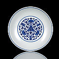 A blue and white shou and blossom saucer,underglaze blue jiaqing seal mark and period (1796-1820)