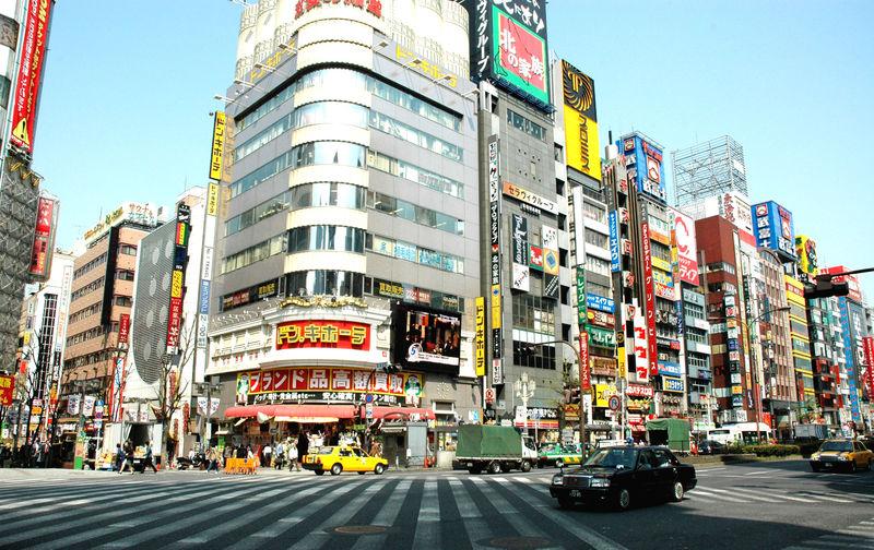 japon 2007 01