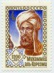 khowar_stamp_thb
