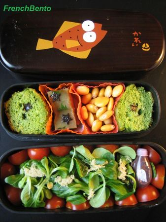 green_muffin_lupin_seeds_french_bento