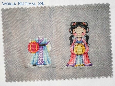 World Festival 24