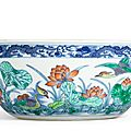 A doucai 'mandarin duck and lotus pond' bowl, seal mark and period of daoguang (1821-1850)