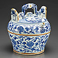 A rare blue and white water pot and cover, 17th century
